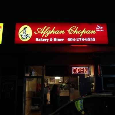 Afghan Chopan Bakery Diner
