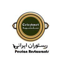 Celeshmet Restaurant