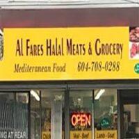 Al Fares Halal Meats Grocery