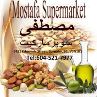 Mostafa Supermarket Halal Meat