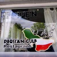 Persian Gulf Tehran Nights