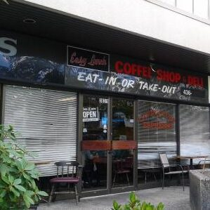The New Cairo Cafe