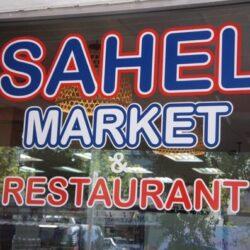 Sahel Market Restaurant
