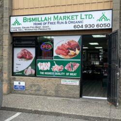 Bismillah Market